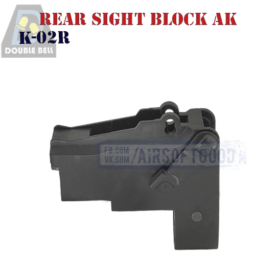 Rear Sight Block AK Double Bell RK-02 RK-05