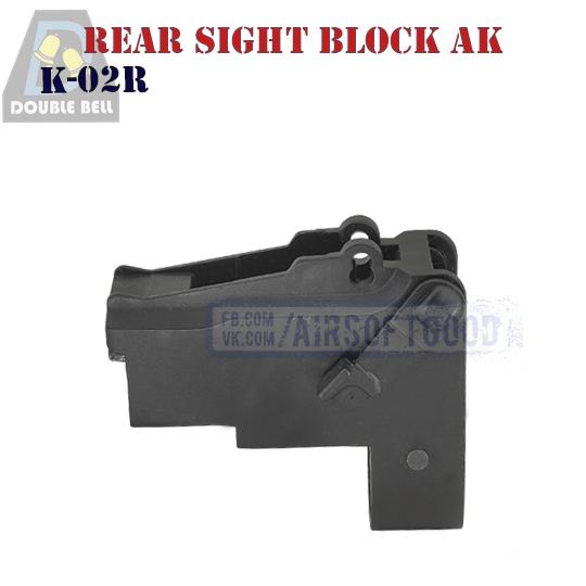 Rear Sight Block AK Double Bell RK-02 RK-05