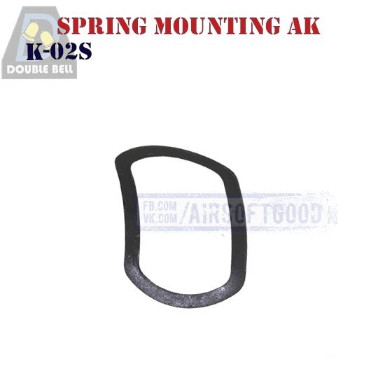 Spring Mounting AK Double Bell Пружина цевья ак