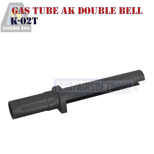 Gas Tube AK Double Bell Dboys Газовая труба АК