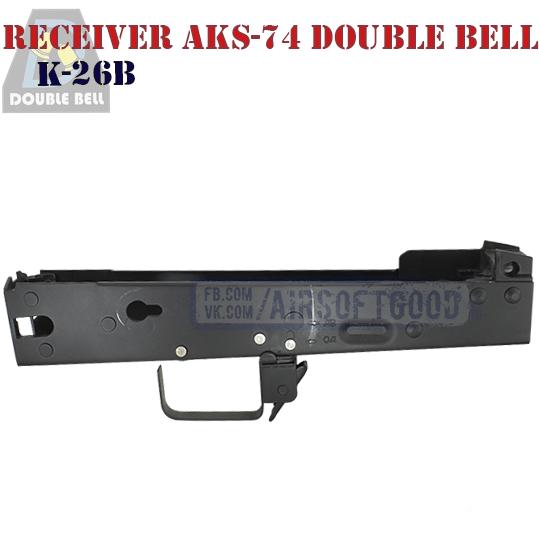 Receiver AKS-74 Double Bell (K-26B)
