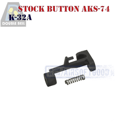 Folding Stock Button AKS-74 Double Bell K-32 Кнопка приклада АК