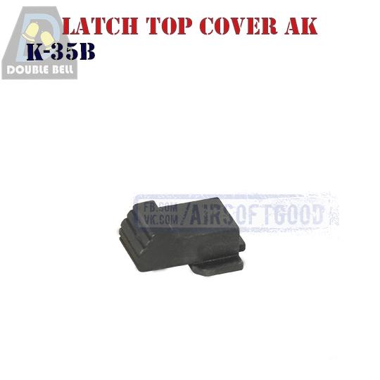 Latch Top Cover AK Double Bell K-35 Кнопка крышки ствольной коробки