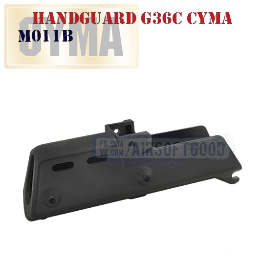 Handguard G36C CYMA M011 CM.011 Цевье Г36
