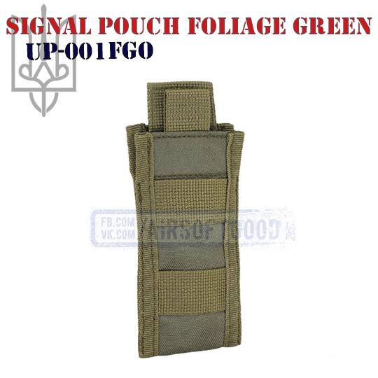 Signal Pouch Foliage Green мертвяк для страйкбола