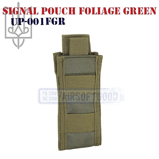 Signal Pouch Foliage Green UP-001FGR