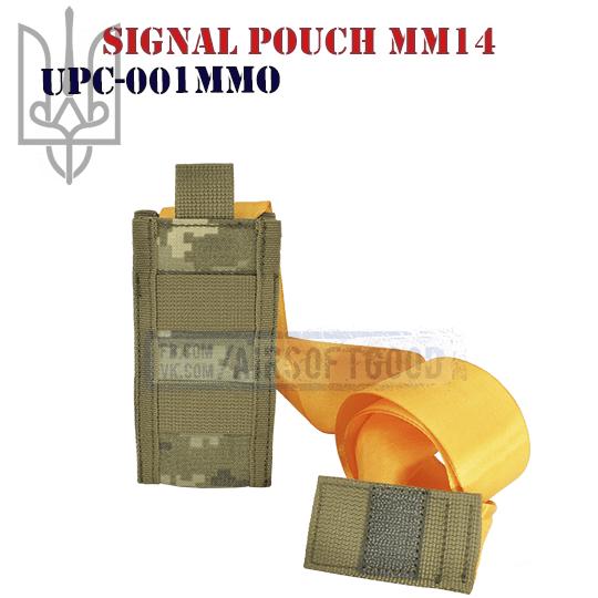 Signal Pouch MM14 Cordura страйкбольный подсумок