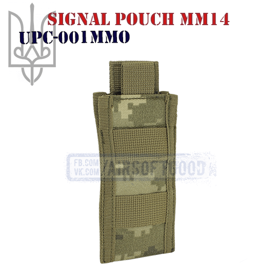 Signal Pouch MM14 Cordura (UPC-001MMO)