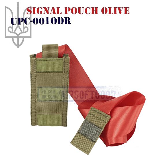 Signal Pouch Olive Cordura Олива