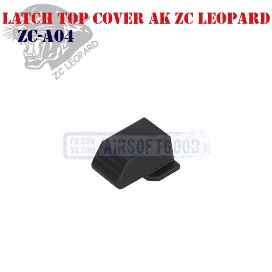 Latch Top Cover AK ZC Leopard защелка крышки ак