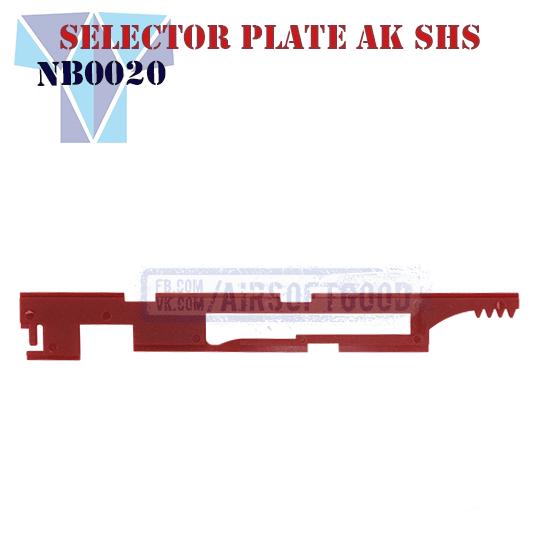 Selector Plate AK SHS Селектор плэйт АКNB0020