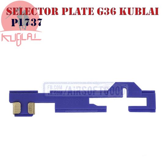 Selector Plate G36 KUBLAI Селекторная планка Г36