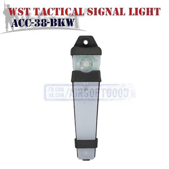WST Tactical Signal Light White Black WoSporT ACC-38-BKW