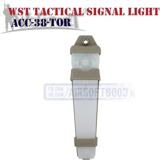 WST Tactical Signal Light Orange TAN WoSporT ACC-38-TOR