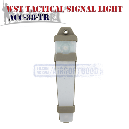 WST Tactical Signal Light Red TAN WoSporT ACC-38-TR