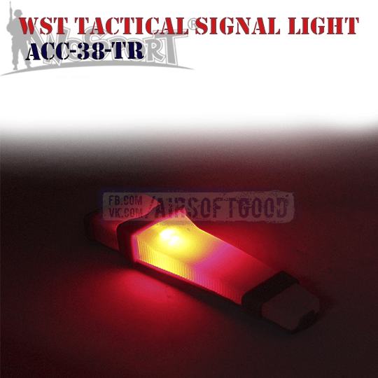 WST Tactical Signal Light Red TAN WoSporT (ACC-38-TR)