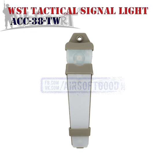 WST Tactical Signal Light White TAN WoSporT ACC-38-TR