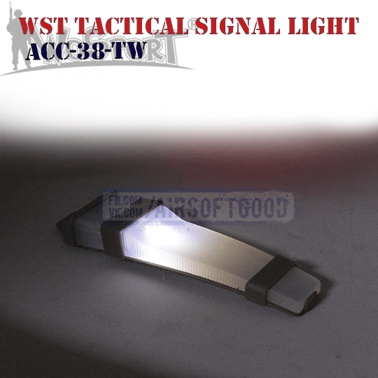 WST Tactical Signal Light White TAN WoSporT (ACC-38-TW)