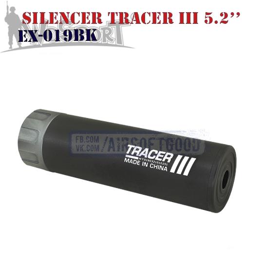 Flash Silencer 5.2'' Tracer III WoSporT EX-019 Глушитель с трассером