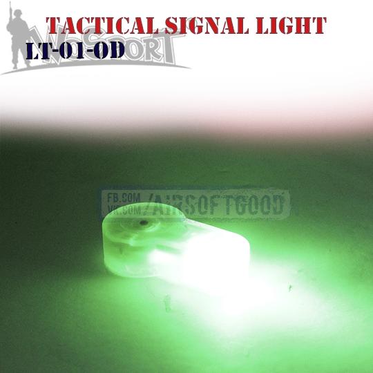 Силиконовый сигнальный фонарь зеленый свет