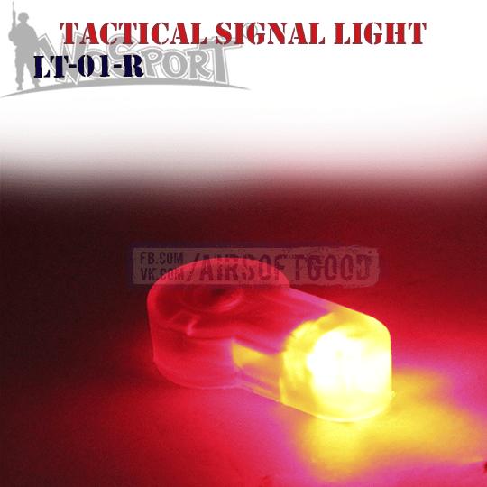 Тактический сигнальный силиконовый фонарик мертвячок