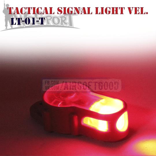 Купить тактический сигнальный фонарь в Украине