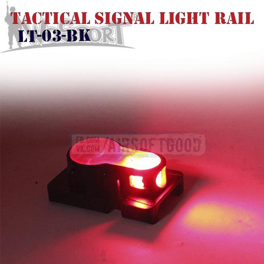 Tactical Signal Light Red Helmet Rail Black WoSporT (LT-03-BK)