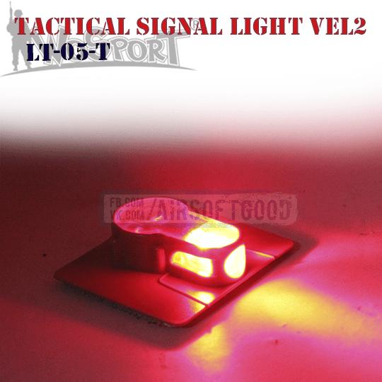 Тактический сигнальный фонарь