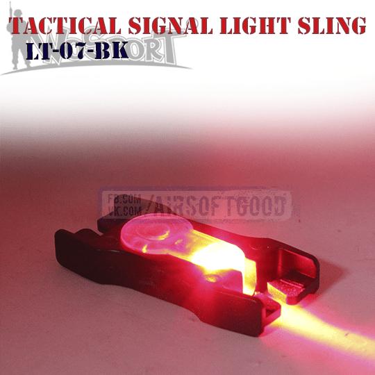 силиконовый сигнальный фонарь