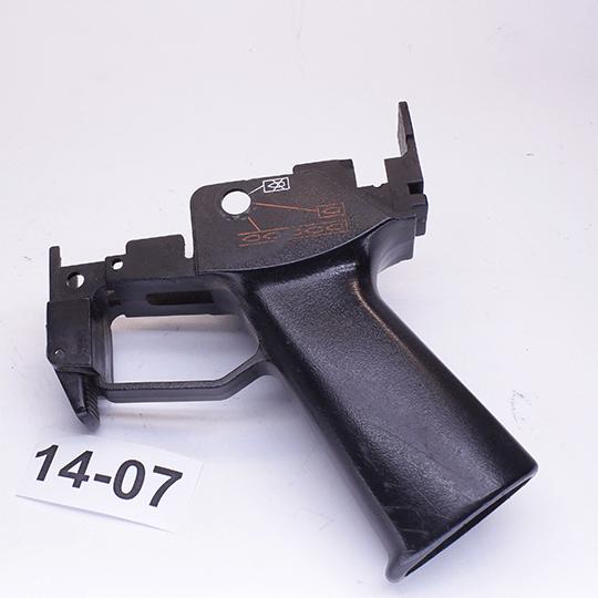 Пистолетная Рукоять G36 Pistol Grip Jing Gong