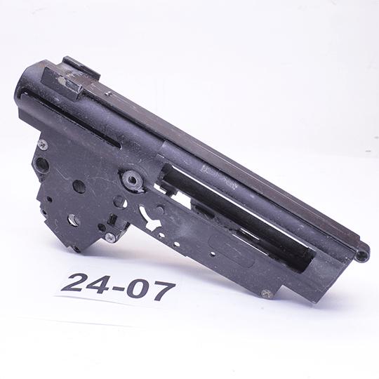 Стенки Гирбокс Version 3 02С Gearbox Shell CYMA