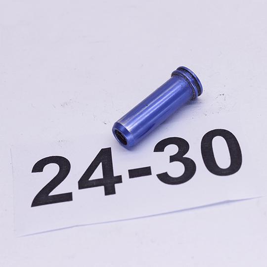 Нозл G36 Nozzle 24.3mm SHS TZ0015