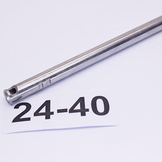 Внутренний стволик 292мм Inner Barrel PPS (SHS)