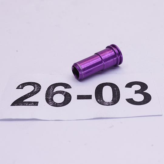 Нозл алюминиевый АК 19.75мм Nozzle SHS TZ0085