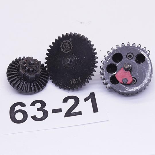 Набор усиленных шестерней 18:1 Gear Set CNC E&L